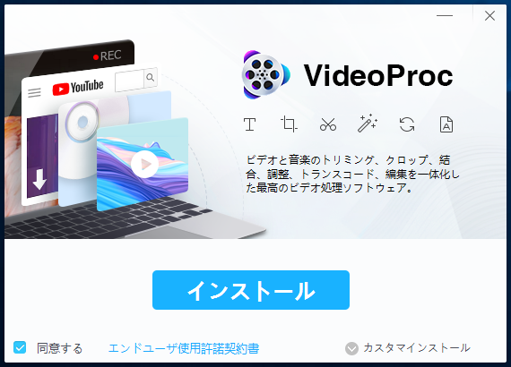 VideoProc_2019_003.png