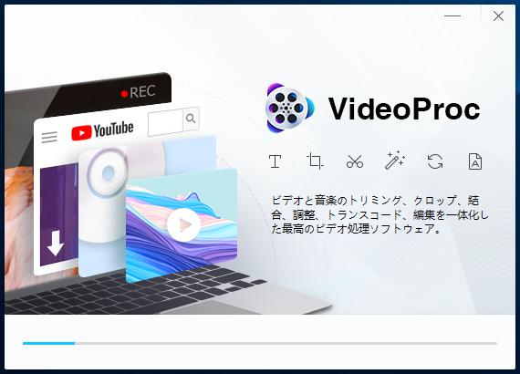 VideoProc_2019_004.png