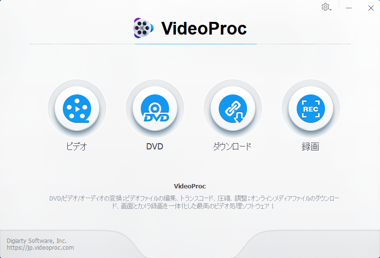 VideoProc_2019_010.png