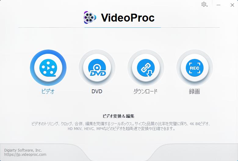VideoProc_Converter_001.png