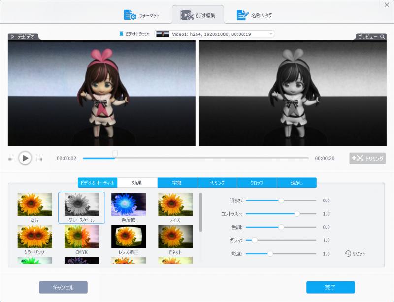 VideoProc_Converter_012.png