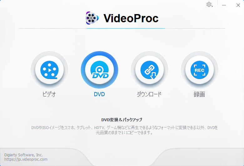 VideoProc_DVD_001.png