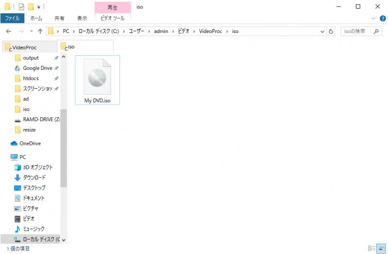 VideoProc_DVD_008.png