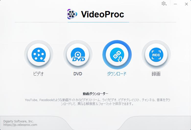 VideoProc_Downloader_001.png