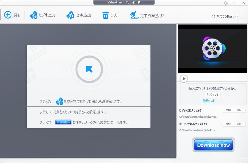 VideoProc_Downloader_002.png