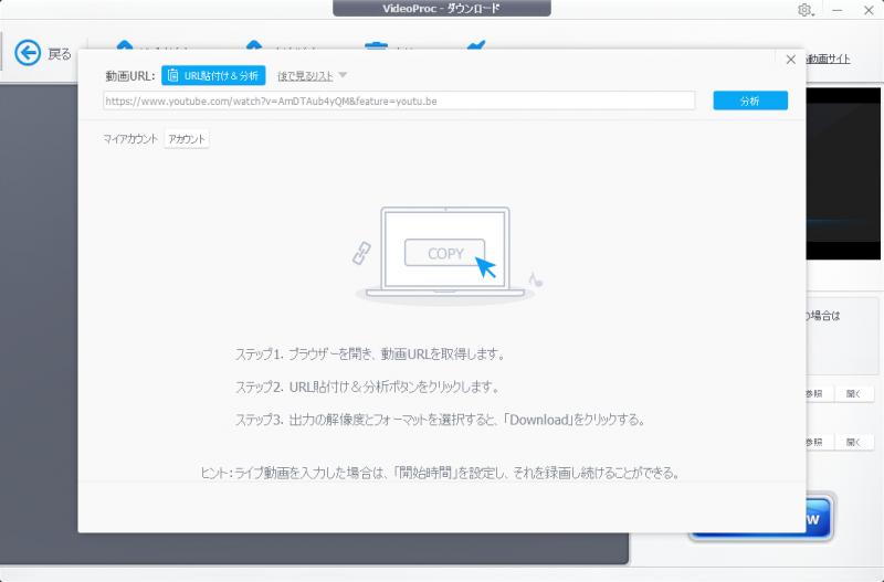 VideoProc_Downloader_003.png