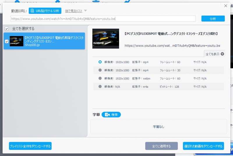 VideoProc_Downloader_006.png