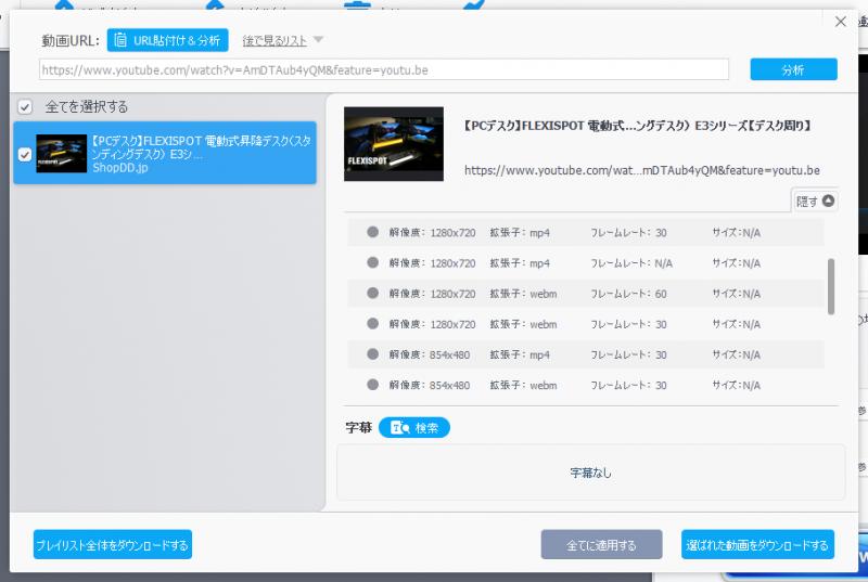 VideoProc_Downloader_007.png