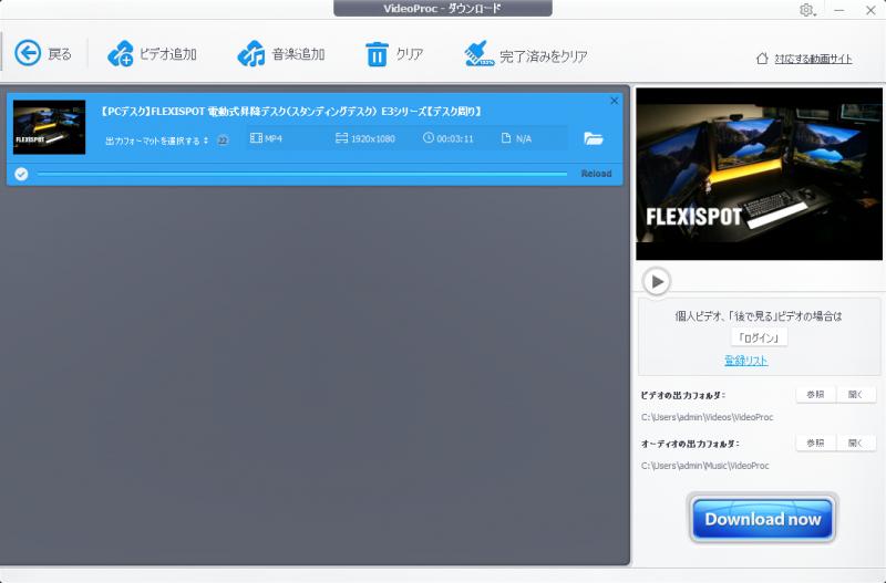 VideoProc_Downloader_009.png