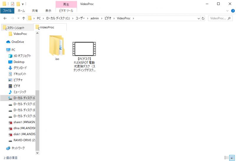 VideoProc_Downloader_011.png