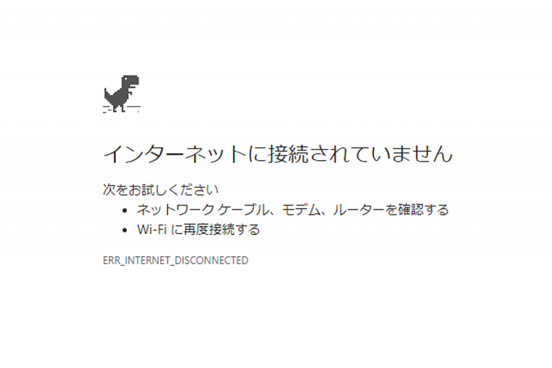chrome_dino_game_000.png