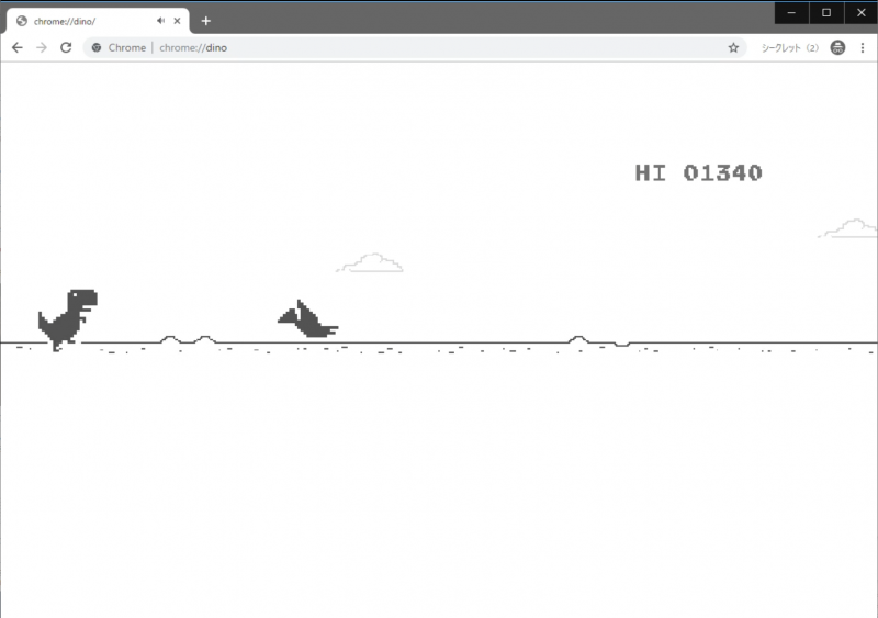chrome_dino_game_005.png