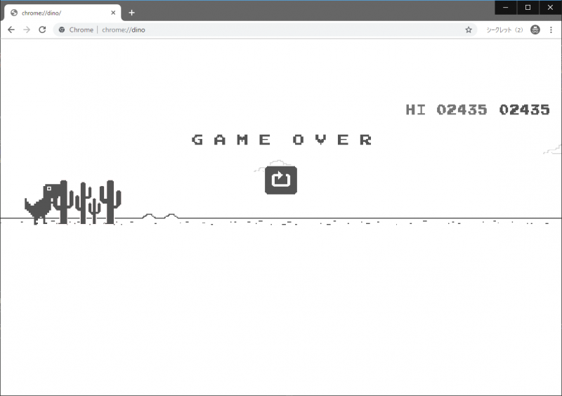 chrome_dino_game_007.png