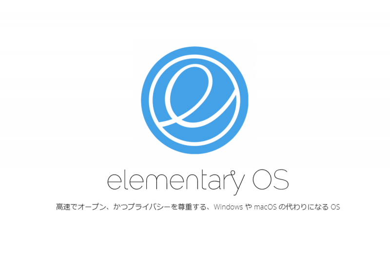 elementary_OS_000.png