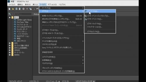 vegas_pro_stabilizer_003.jpg