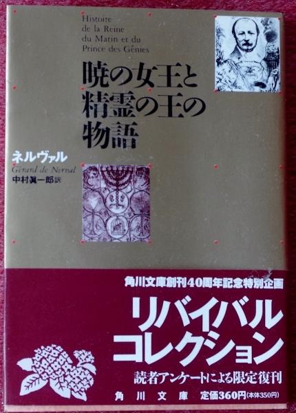 IMGP3160 (430x600)