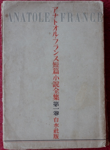 IMGP3161 (442x600)