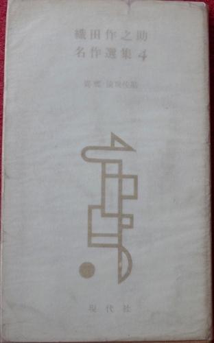 IMGP3306 (312x500)