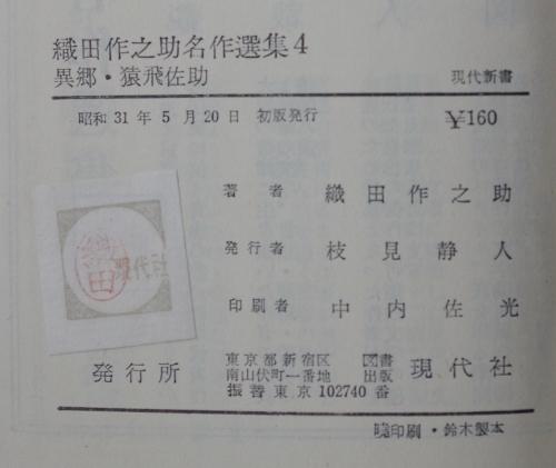 IMGP3307 (500x421)