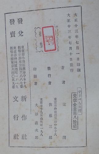 IMGP3328 - コピー (322x500)