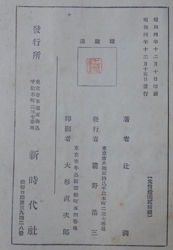 IMGP3363 (346x500)