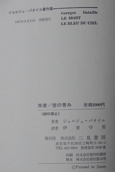 IMGP3419 (401x600)
