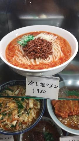 冷やし担々麺