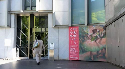 名古屋市美術館入口