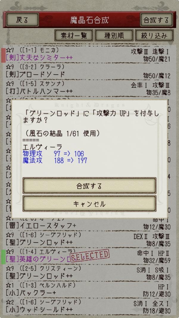 knightanddragon_10.jpg