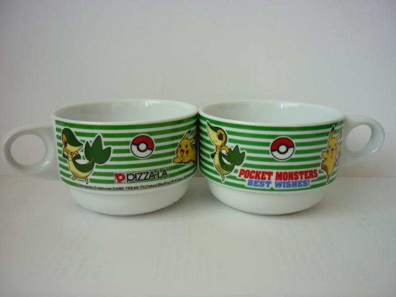 ピザーラ オリジナルマグカップ ツタージャ&ピカチュウ
