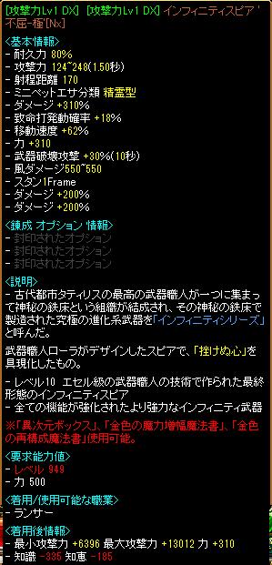 f7f43a847fb3b96da54a8f4b07c2134a.png