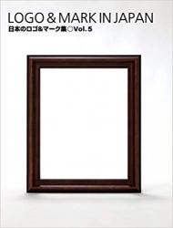 日本のロゴ&マーク集vol.5