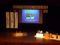 研究協議 鳥取東高校