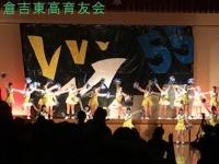 第55回学園祭①