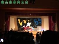 第55回学園祭②