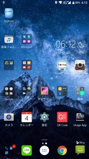 Screenshot_20181104-061223.png