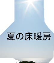 3-1 taiyo