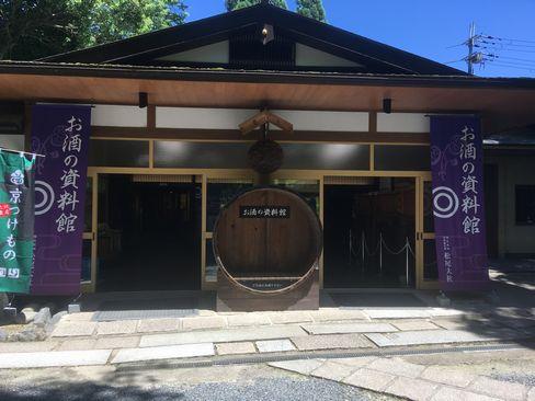 松尾大社・お酒の資料館_H30.06.16撮影