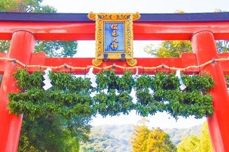 松尾大社・二の鳥居の脇勧請(わきかんじょう)_無料写真素材 写真AC