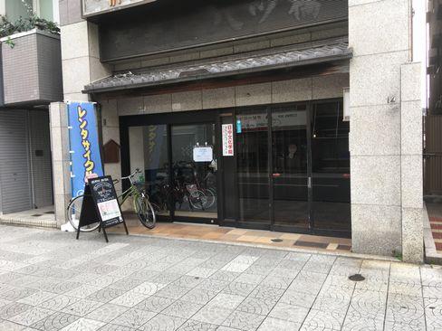 京都ecoトリップ京都タワー店_H31.02.08撮影