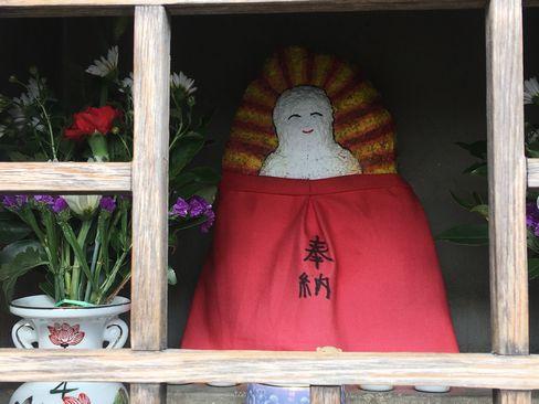 出町柳の化粧地蔵_H31.02.08撮影