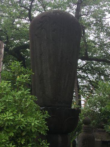 養玉院如来寺・但唱墓_R01.06.22撮影