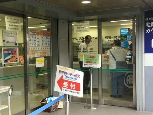 京都駅八条口・デリバリーサービス_R01.07.14撮影