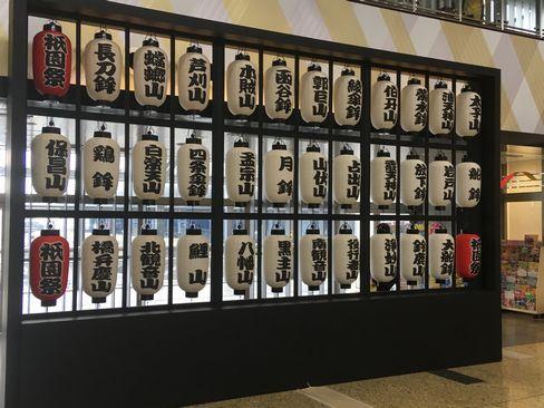 京都駅の祇園祭_R01.07.14撮影