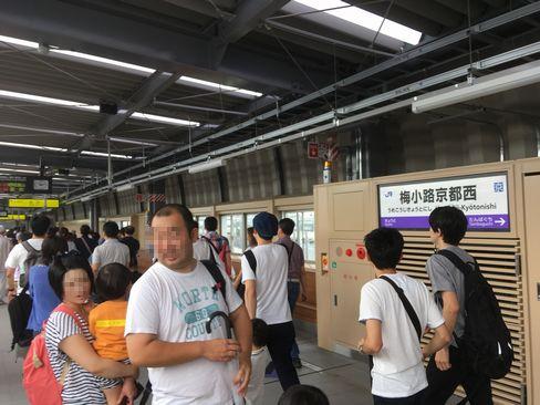 梅小路京都西駅_R01.07.14撮影