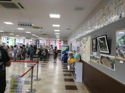 保津川下り待合所_R01.07.14撮影