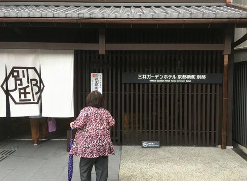 三井ガーデンホテル京都新町別邸_R01.07.14撮影