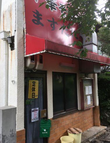 ますたに今出川店_R01.07.15撮影