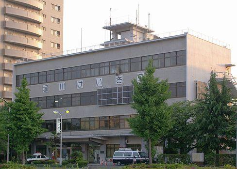 堀川警察署_Wikipedia