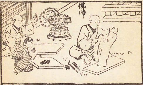 江戸時代の仏師_wikipedia